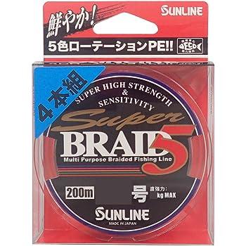 サンライン(SUNLINE) PEライン スーパーブレイド5 HG 200m 0.6号