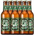 【WEB限定】【ビールの町の傑作。】 ブルックリンラガー [ ビール 330ml×6本 ]