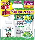 キレイキレイ 薬用 液体ハンドソープ 本体ポンプ250ml+詰め替え200ml(医薬部外品)