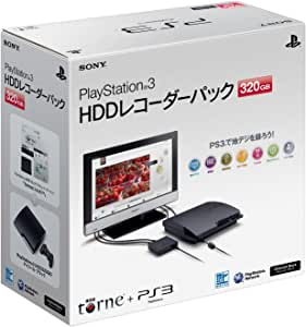 PlayStation3 HDDレコーダーパック 320GB チャコール・ブラック (CEJH-10017)