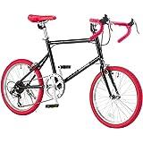 GRAPHIS(グラフィス) 自転車 ミニベロ 20インチ シマノ 外装7段変速 ドロップハンドル 補助ブレーキ付 GR-008 全6色