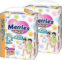 メリーズパンツ ビッグサイズ(12~22kg) さらさらエアスルー100枚 (50枚×2)