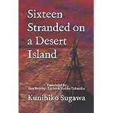 Sixteen Stranded on a Desert Island