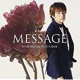 MESSAGE(初回生産限定盤A)(DVD付)