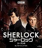 【Amazon.co.jp限定】SHERLOCK/シャーロック シーズン3 バリューパック [Blu-ray]