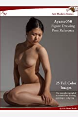 Art Models Ayame050: Figure Drawing Pose Reference (Art Models Poses) Kindle Edition