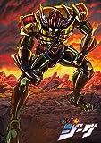 鋼鉄神ジーグ Blu-ray コンパクト・コレクション