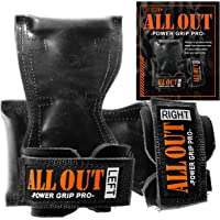 ALLOUT パワーグリップ プロ 正規品