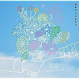スキマノハナタバ~Smile Song Selection~(通常盤)