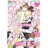 Young Love Comic aya 2021年6月号