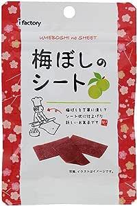 アイファクトリー 梅干しのシート 14g×6袋