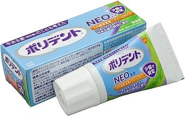 ポリデントNEO 入れ歯安定剤(今ある歯(残存歯)のことも考えた) 20g