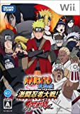 NARUTO-ナルト-疾風伝 激闘忍者大戦!SPECIAL - Wii