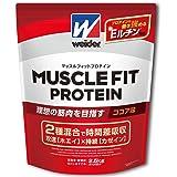 ウイダー マッスルフィットプロテイン ココア味 2.5kg (約125回分) ホエイ・カゼイン 2種混合ハイブリッドプロテイン 特許成分EMR配合