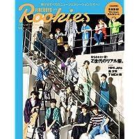 FINEBOYS+plus Rookies vol.2 [HiHi Jets×美 少年×7 MEN 侍/輝けるすべてのニ…