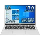 LG ノートパソコン gram 1350g/バッテリー最大27時間/Core i7/17インチ WQXGA(2560×1600)/メモリ 16GB/SSD 512GB/Thunderbolt4/シルバー/17Z90P-KA76J (2021年モデル)