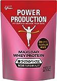グリコ パワープロダクション マックスロード ホエイ プロテイン ストロベリー味 1.0kg [使用目安 約50食分…