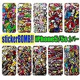 USDM ステッカーボム iPhone5/5sケース 全10タイプ (1)