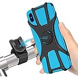 JPARR 自転車用スマホホルダー 360度回転 Android/iPhone多機種対応 落下防止 振れ止め ナビしながらロードバイクを楽しむ 防水機能 バイク オートバイ スマホ ホルダー (2020年)