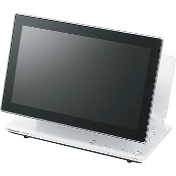 パナソニック  ポータブル 液晶 テレビ  DMP-HV200-K  ブラック