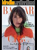 Harper's BAZAAR(ハーパーズ・バザー) 2018年11月号 (2018-09-20) [雑誌]