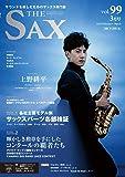 ザ・サックス vol.99