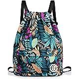 Sport Swimming Yoga Drawstring Backpack - Horsky Anime Leaf Shoulder School Bag Lightweight for Students Teens Boy Girl Trave