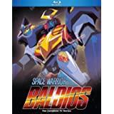 Space Warrior Baldios: Complete Tv Series [Blu-ray]