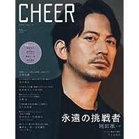 CHEER Vol.5 (TJMOOK)