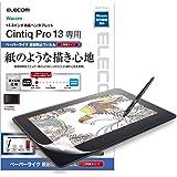 エレコム ワコム 液タブ 液晶ペンタブレット Wacom Cintiq Pro 13 フィルム ペーパーライク 上質紙 反射防止 日本製 TB-WCP13FLAPL