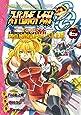 スーパーロボット大戦OG‐ジ・インスペクター‐Record of ATX Vol.6 BAD BEAT BUNKER (電撃コミックスNEXT)