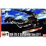 ガンダムフロント東京限定 HG 1/144 RX-78-2 ガンダム Ver.GFT(バージョン ジーエフティー)