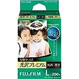 FUJIFILM 写真用紙 画彩 光沢 厚手 L 200枚 WPL200PRM