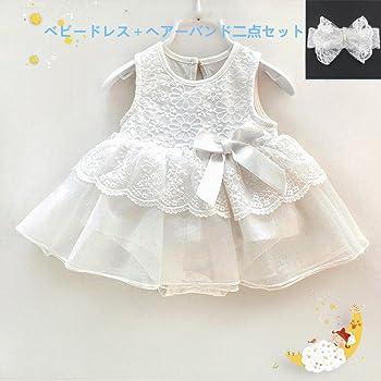 6235896cc88dd S M(エスエム) セレモニードレス新生児ヘアバンドベビー服フォーマル女の子ロンパースワンピース