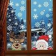 LOKIPA クリスマス 飾り 静電ステッカー 剥がせる 汚れない 65pcs入り ウォールステッカー 静電気シール 窓ステッカー 壁飾り 小物 部屋 装飾品 インテリア