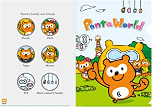 ポンタ A4クリアファイル3枚組「Ponta World」