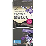 LUCIDO-L (ルシードエル) ミルクジャム髪色もどし #ナチュラルブラック (医薬部外品) (1剤40g 2剤80…
