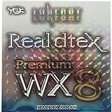 よつあみ(YGK) ライン ロンフォート リアルデシテックス WX8 150mハンガーパック