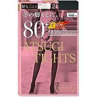 [アツギ] 80D アツギ タイツ (Atsugi Tights) 80デニール 〈2足組〉 FP98812P レディー…