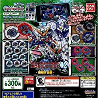 SD Gundam Mobile disk 02 - steel flying - 18 species set (9 capsule min) Bandai Gachapon