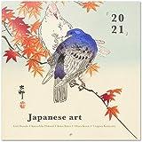 Grupo Erik Japanese Art 2021 Wall Calendar 11.8 x 11.8 inches (16 Months) Family Planner Calendar 2021, CP21084