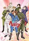 ヘタリア キャラクターソングCD The BEST Vol.2