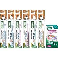 GUM(ガム) デンタル こども 歯ブラシ #76 [乳歯期用 / やわらかめ] 6本パック+ おまけつき