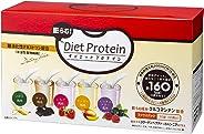 ダイエットプロテイン  ミックスパック 30袋