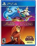 Disney Classic Games: Aladdin and the Lion King (輸入版:北米) - P…