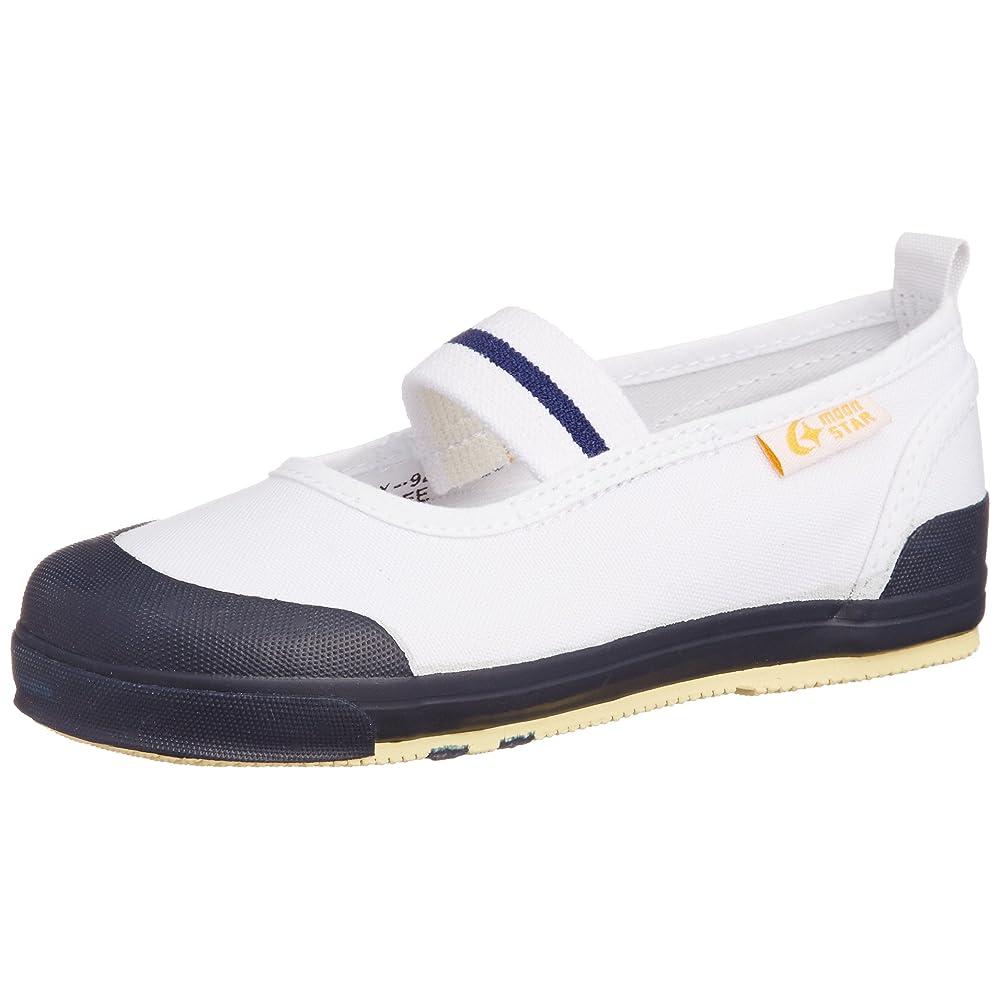 > 小学生靴・上履き(すべて)
