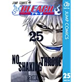 BLEACH モノクロ版 25 (ジャンプコミックスDIGITAL)