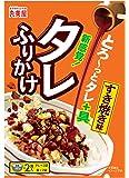 丸美屋食品工業 タレふりかけ (すき焼き味) 27g ×10袋