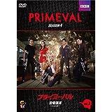 プライミーバル シーズン4 vol.3 [DVD]