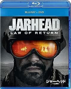 ジャーヘッド ―36時間― ブルーレイ+DVD [Blu-ray]